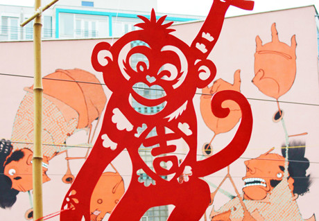 Year of the Seven Lucky Monkeys
