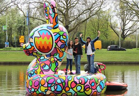 Badkonijn 2016 – Vroesenpark Rotterdam