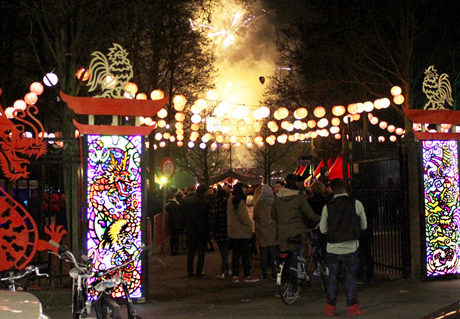 Zodiac entrance gate for Rotterdam Chinese New Year